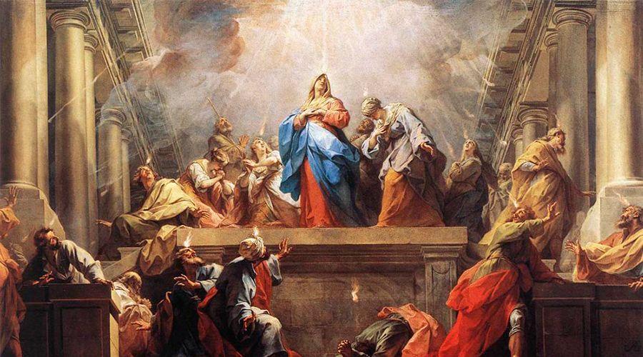 Acerca de Pentecostés